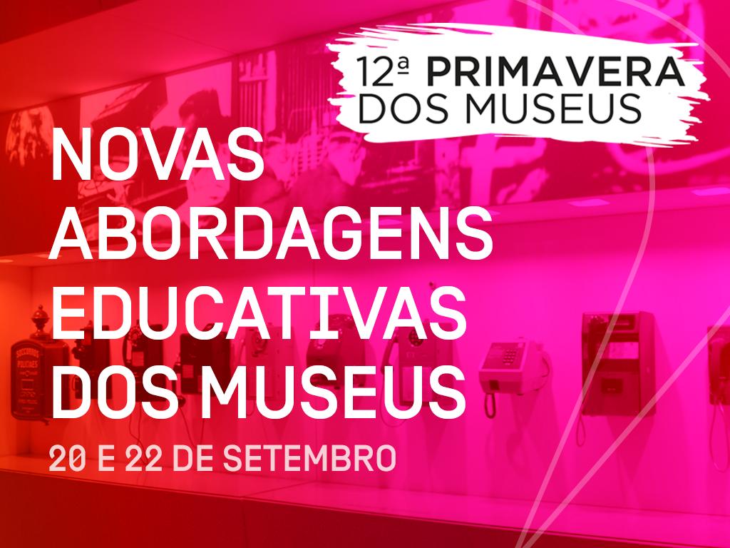 Acessibilidades e transversalidade nos museus