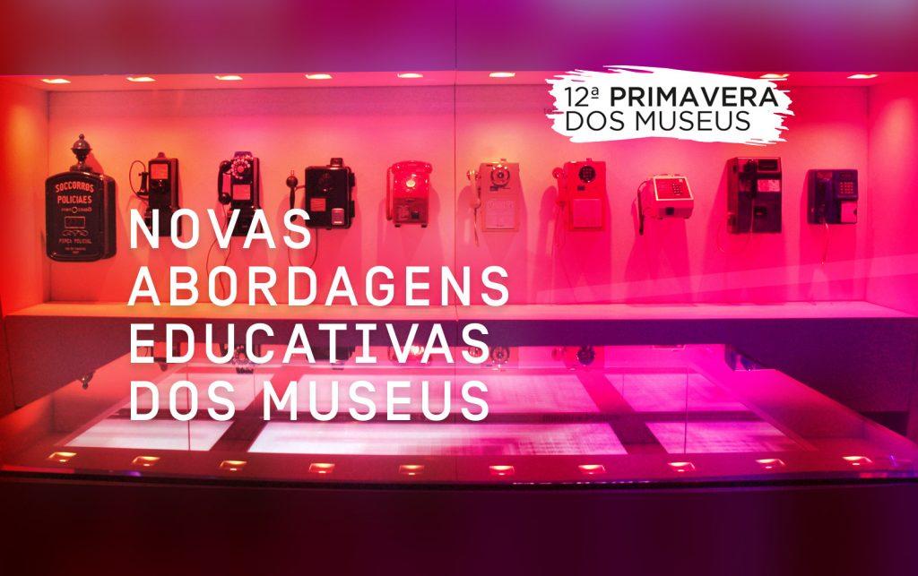 Perspectivas dos museus na educação em debate