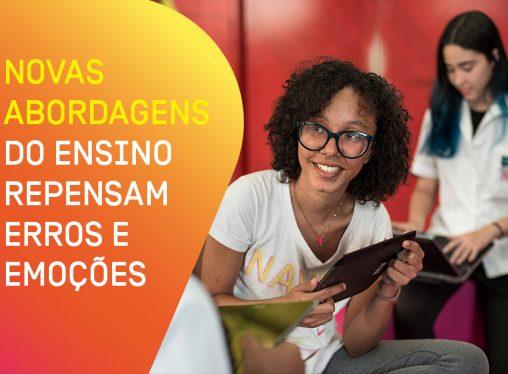 Rio 2C: Novos olhares para aprender sem medo de errar