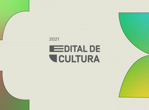 Aberta a 17ª edição do Programa Oi de Patrocínios Culturais Incentivados